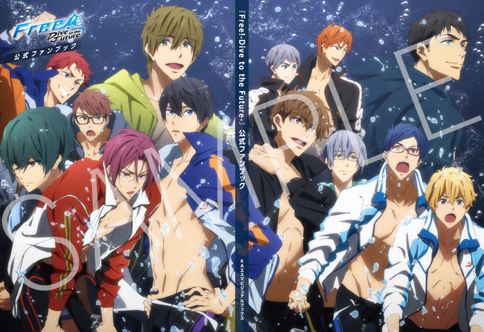 Free!-Dive to the Future-」公...